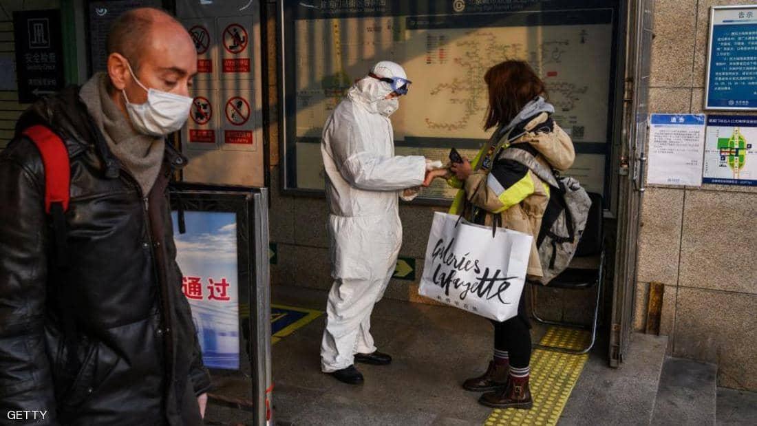 Strict measures to prevent the spread of the coronavirus disease