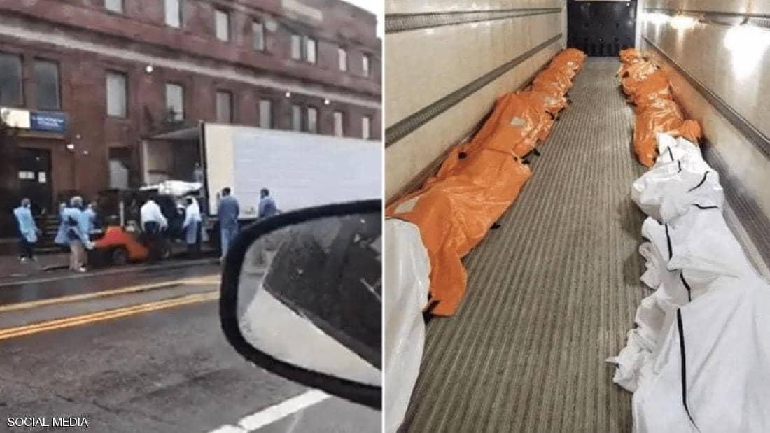 The video was shot near Brooklyn Hospital