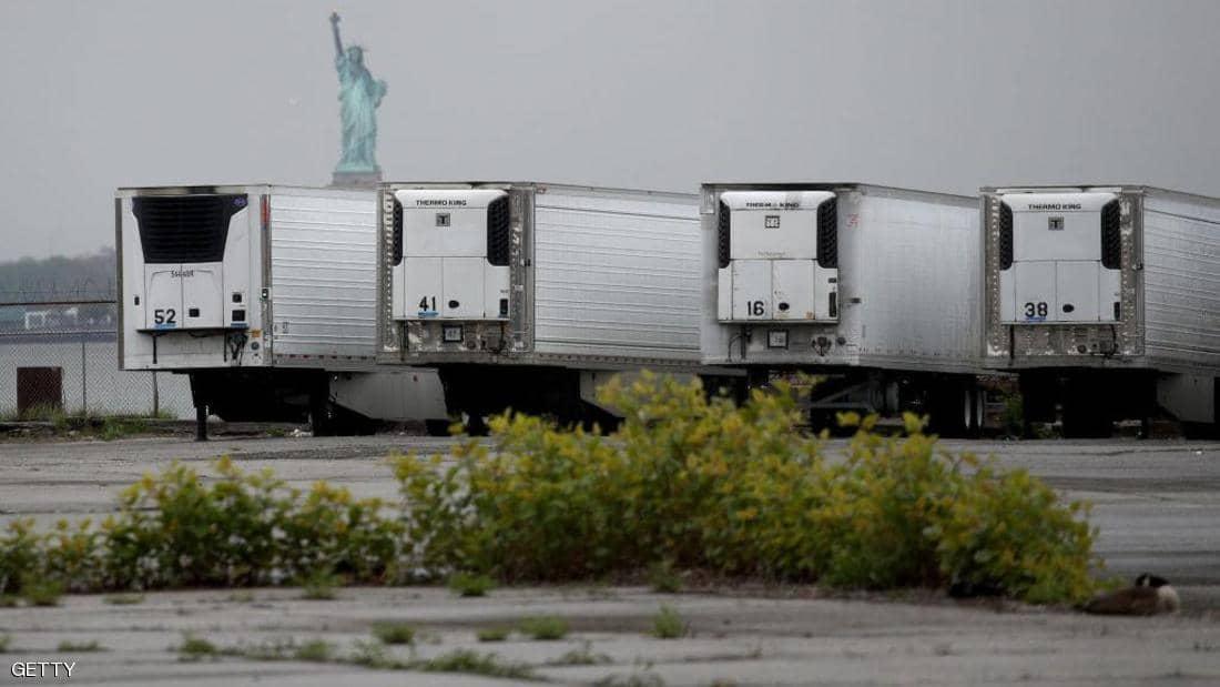 "Corona .. New York uses ""mortuary trucks"" to cool the bodies"